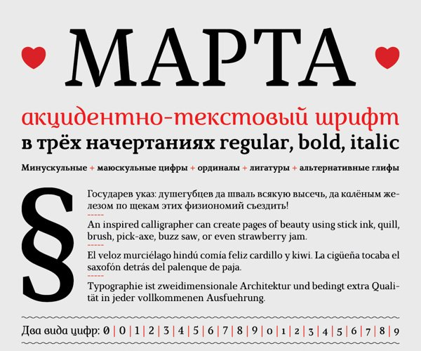 Mapta