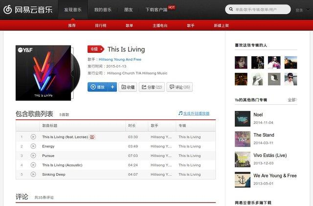 NetEase Music escuchar tu música favorita en línea