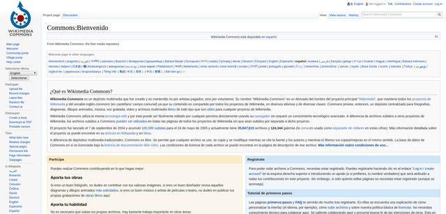 Wikimedia banco de imágenes creative commons
